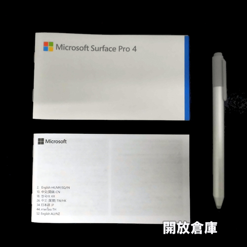 ★美品!Microsoft Microsoft Surface Pro4 128GB CR5-00014 シルバー