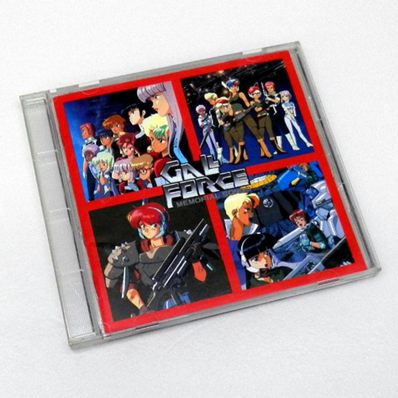 4988009255422 CD\ゲームCD