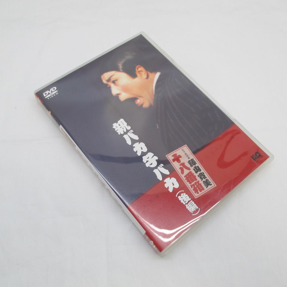 4988105046634 DVD・ブルーレイ\その他