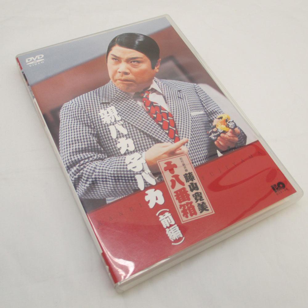 4988105046627 DVD・ブルーレイ\その他