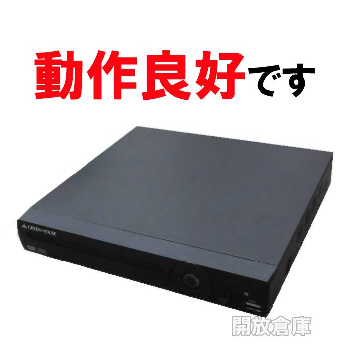 GREEN HOUSE DVDプレーヤー USB対応 JT3-823K 電化製品\AV機器\レコーダー/プレイヤー