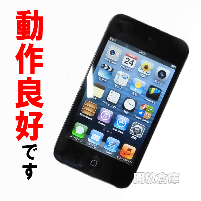 Apple iPod touch 8GB ブラック 第4世代 MC540J/A 電化製品\オーディオ機器\ポータブルプレーヤー