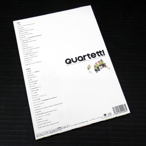 flowers Quartett! Official sound track/ゲーム CD【山城店】