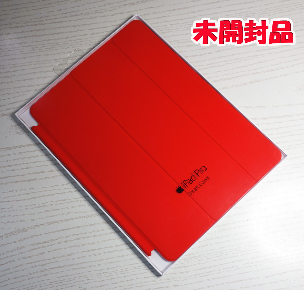 Apple 9.7インチiPad Pro用Smart Cover MM2D2FE/A (PRODUCT)RED [174]【福山店】