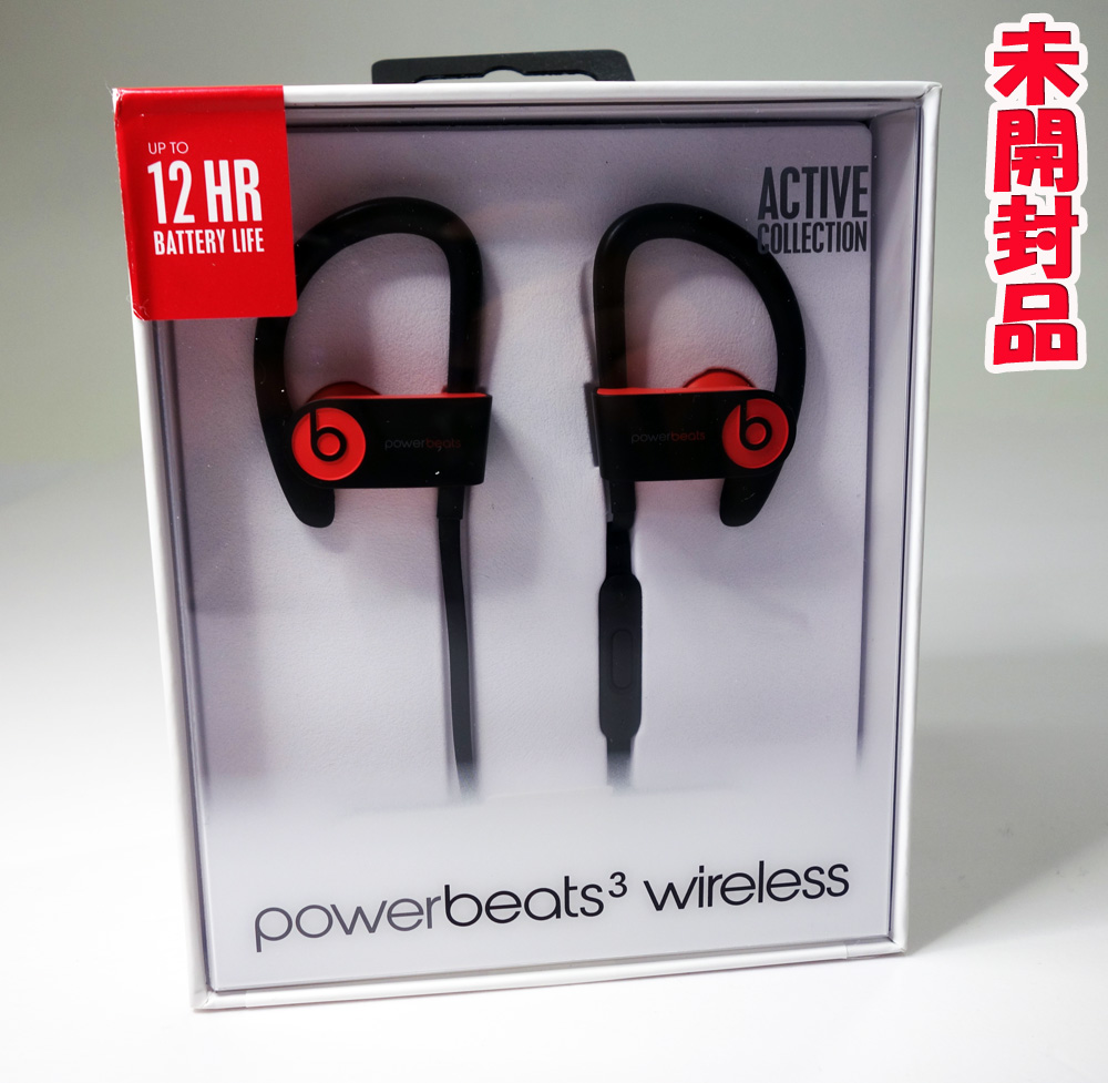 Beats by Dr.Dre Powerbeats3 wireless MNLY2PA/A サイレン・レッド [170]【福山店】