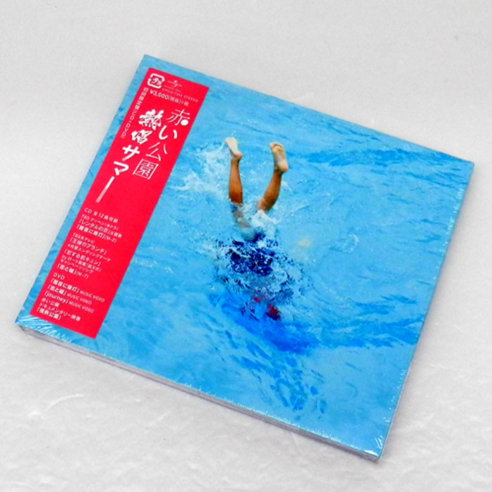 4988031236697 CD\邦楽CD