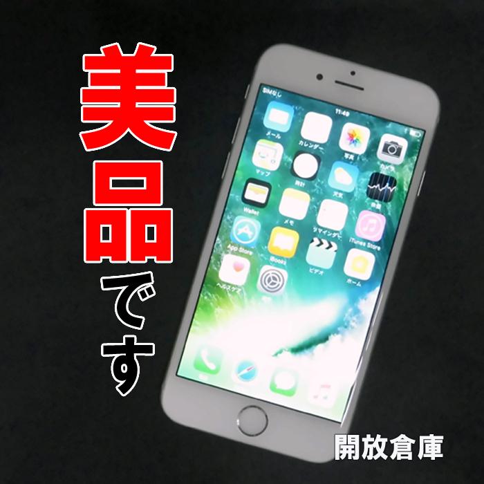 Softbank Apple iPhone6 128GB MG4C2J/A シルバー電化製品\スマートフォン・携帯電話\スマートフォン