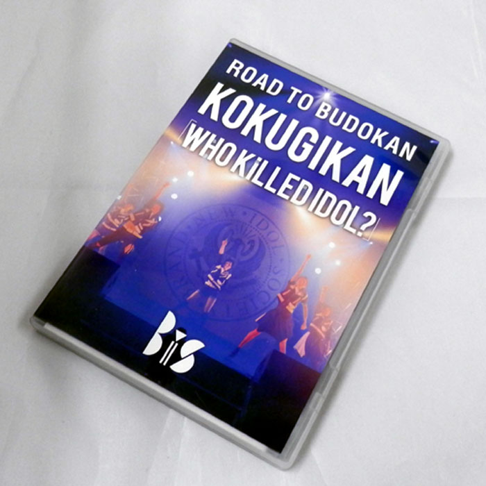 Bis ROAD TO BUDOKAN KOKUGIKAN 「WHO KiLLED IDOL?」/女性アイドルDVD【山城店】