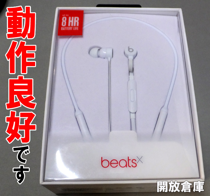 ★Beats by Dr.Dre beats X ワイヤレス イヤホン ホワイト MLYF2PA/A 【山城店】