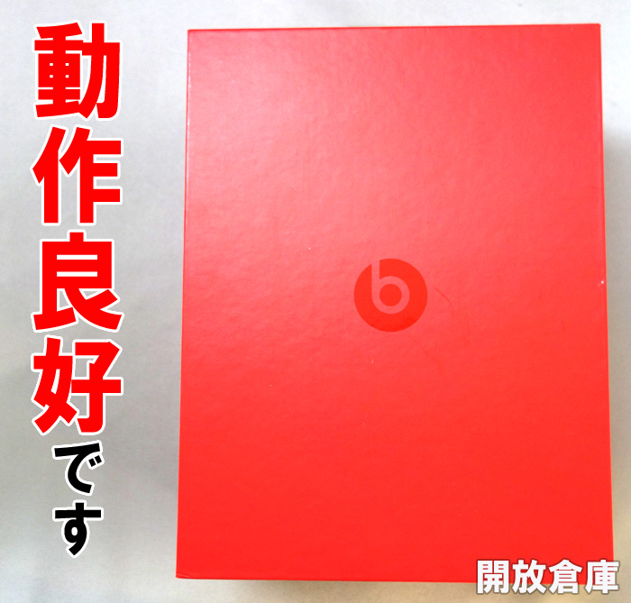 ★Beats by Dr.Dre Beats ワイヤレスヘッドホン Studio Wireless MHAJ2PA/A 【山城店】