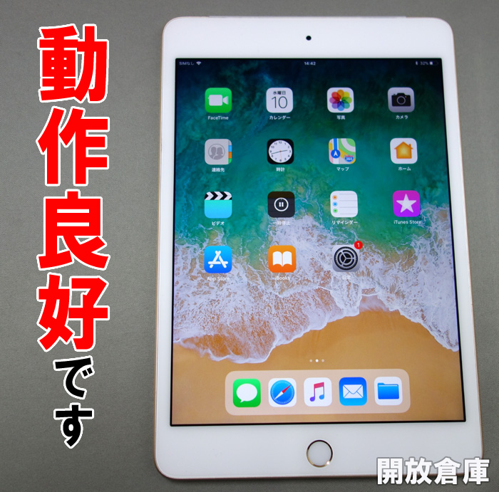 Softbank版 Apple iPad mini4 Wi-Fi+Cellular 16GB ゴールド MK712J/A 電化製品\タブレット\iPad