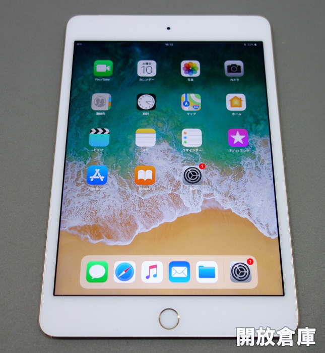 ★au版 Apple iPad mini4 Wi-Fi+Cellular 16GB ゴールド MK712J/A 【山城店】