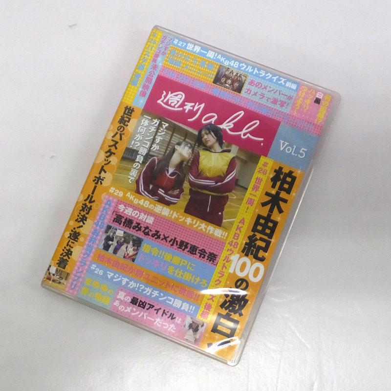 CD\アイドルCD\女性アイドル