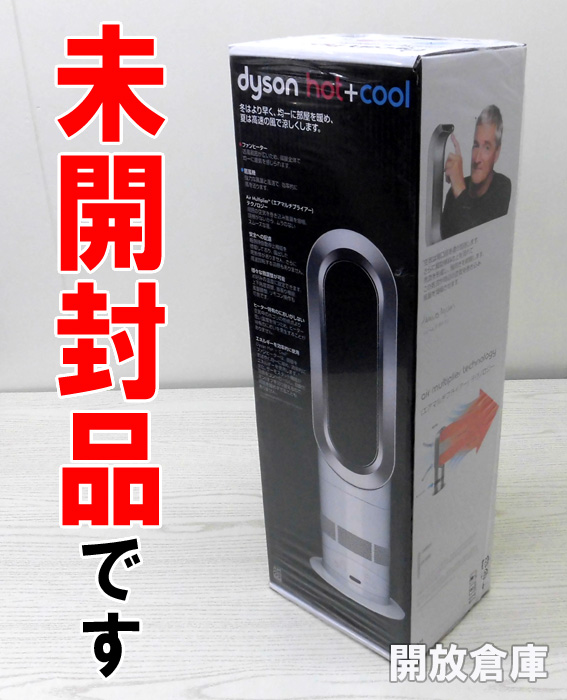 Dyson dyson hot + cool ファンヒーター AM05WS 電化製品\その他