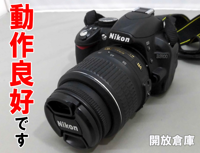 Nikon Dシリーズ D3100 レンズ「AF-S DX NIKKOR 18-55mm f/35-56G VR」セット ブラック 電化製品\カメラ\デジカメ
