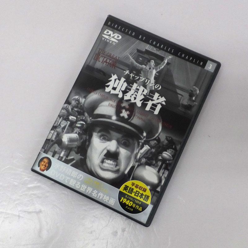 4937527503430 DVD・ブルーレイ\洋画\DVD
