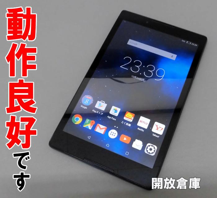 Softbank  Lenovo TAB2 501LV ミッドナイトブルー電化製品\タブレット\アンドロイド