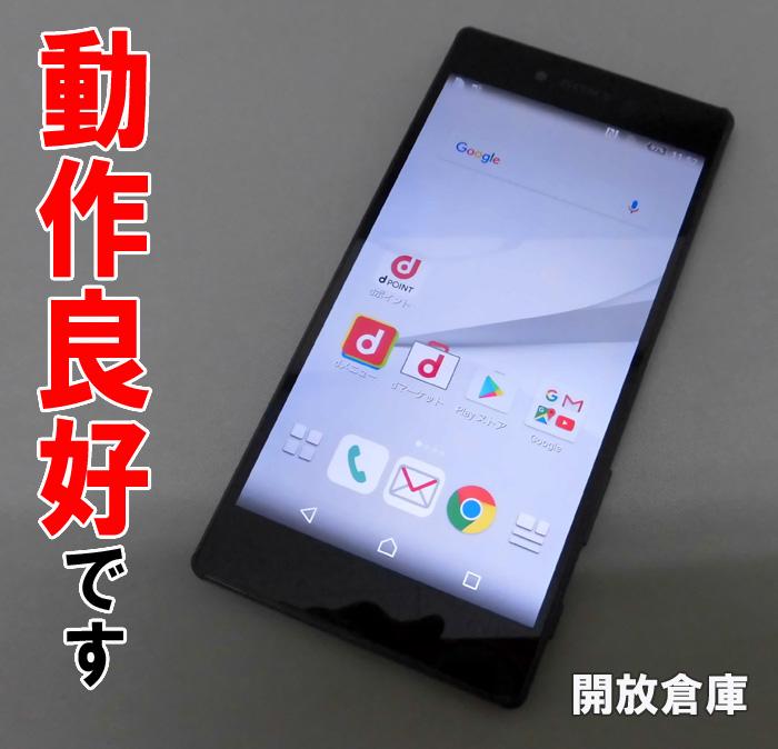 docomo SONY Xperia Z5 Premium SO-03H ブラック電化製品\スマートフォン・携帯電話\スマートフォン
