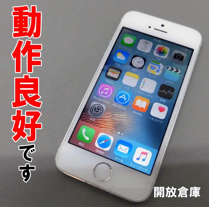 au Apple iPhone5S 32GB NE336J/A シルバー電化製品\スマートフォン・携帯電話\スマートフォン