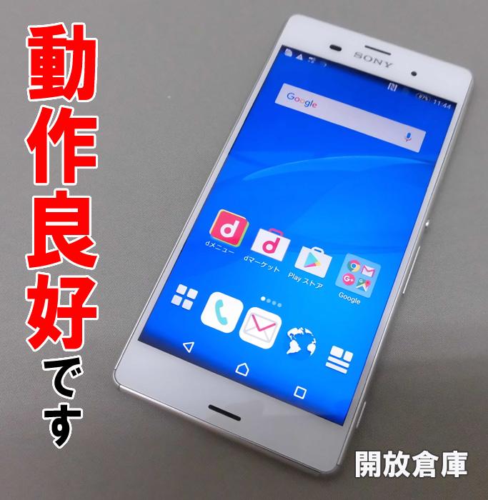 docomo SONY Xperia Z3 SO-01G ホワイト電化製品\スマートフォン・携帯電話\スマートフォン