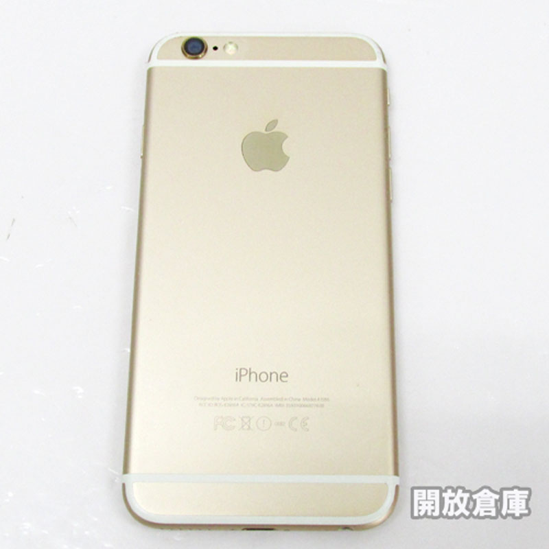 SoftBank Apple iPhone6 128GB MG4E2J/A ゴールド【山城店】
