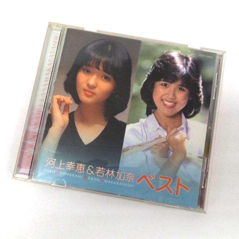 4988001963769 CD\邦楽CD