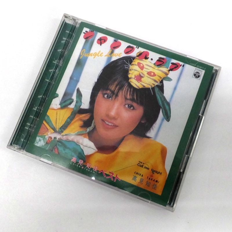 4988001968139 CD\邦楽CD