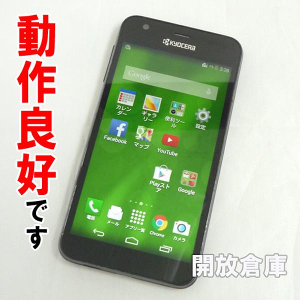 電化製品\スマートフォン・携帯電話\スマートフォン