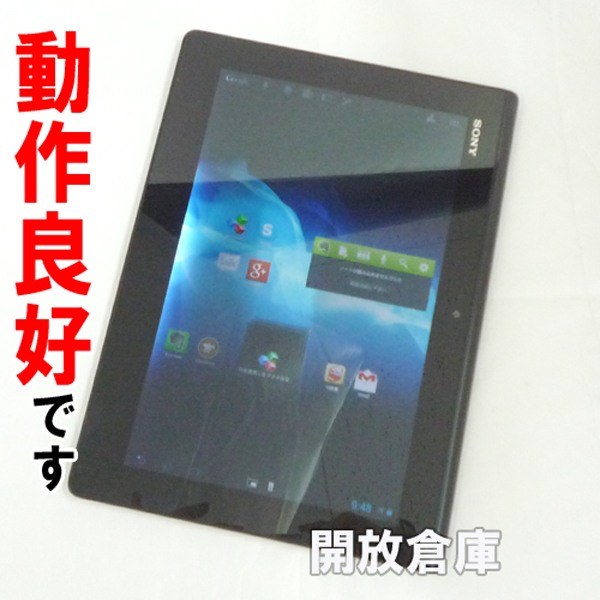 SONY SONY Xperia Tablet S SGPT121JP/S 16GB シルバー【山城店】