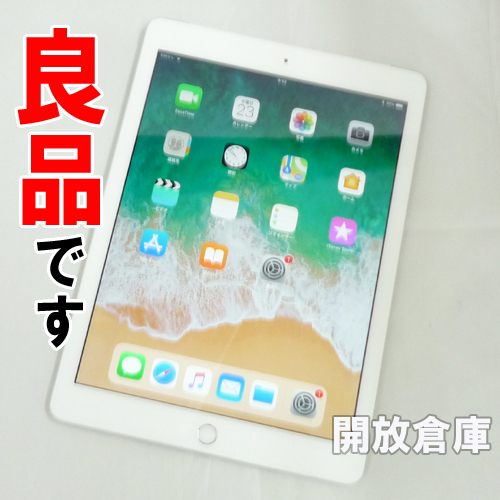 docomo版 Apple iPad Wi-Fi+Cellular 32GB 9.7インチ シルバー MP1L2J/A 【山城店】