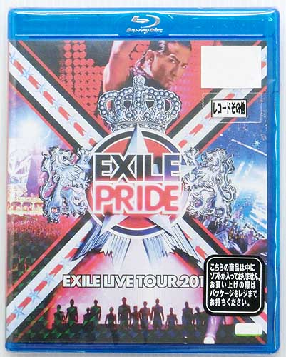 "EXILE エグザイル/EXILE LIVE TOUR 2013 ""EXILE PRIDE"" 【米子店】"