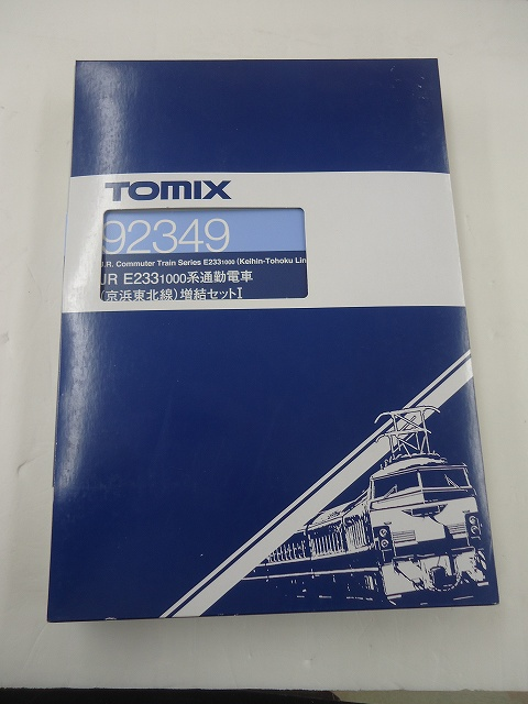 Nゲージ TOMIX 92349 JR E233 1000系通勤電車(京浜東北線)増結セット 【福山店】