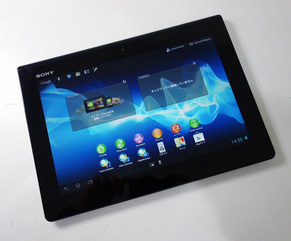 ★Xperia Tablet ☆美品です!★SONY Xperia Tablet WiFi Sシリーズ 16GB SGPT121JP/S ブラック系 [164]【福山店】