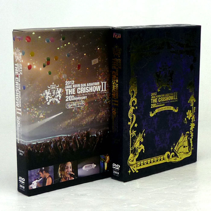 チャングンソク 2012 JANG KEUN SUK ASIA TOUR The CRISHOW 2 in SAITAMA SUPER ARENA Magical Dvd,Making DVD/洋楽アジア DVD【山城店】