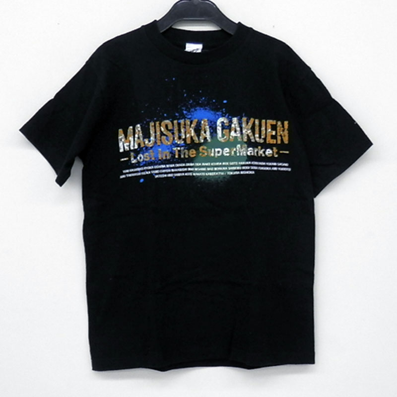 Tシャツ 舞台 マジすか学園~Lost In The Super Market/アーティストグッズ 【山城店】