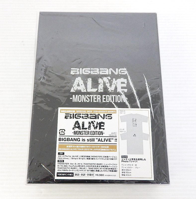 BIGBANG ALIVE –MONSTER EDITION- (初回生産限定盤) CD+DVD[30]【米子店】