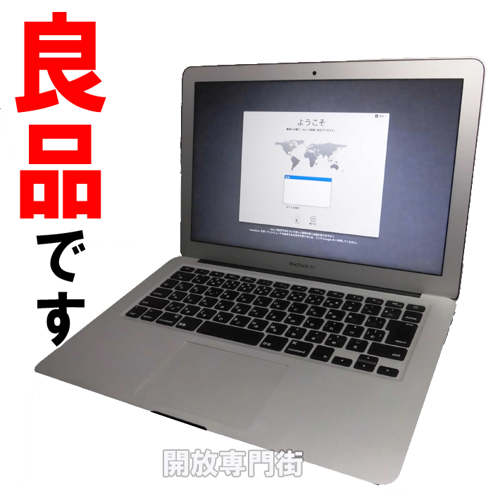 ★Corei5!128GB!良品です!Apple Macbook Air 13.3インチ Mid 2012 128GB 1800/13.3 MD231J/A 【山城店】