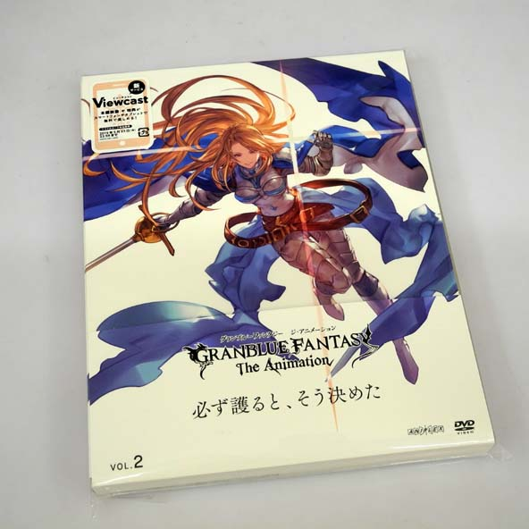 GRANBLUE FANTASY The Animation 2 /完全生産限定版/DVD/アニメ【桜井店】