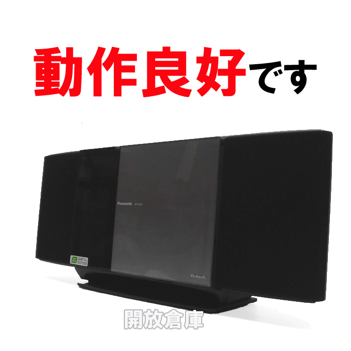 【中古】★動作良好!Panasonic iPod Dock(30pin)対応 CDシステム SC-HC30 【山城店】
