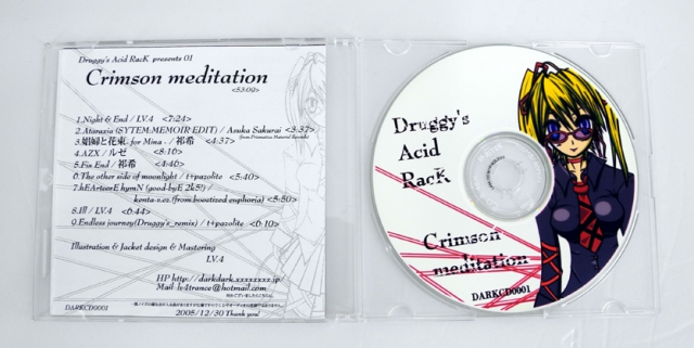 【中古】Crimson meditation / Druggy's Acid Rack 同人音楽CD【桜井店】